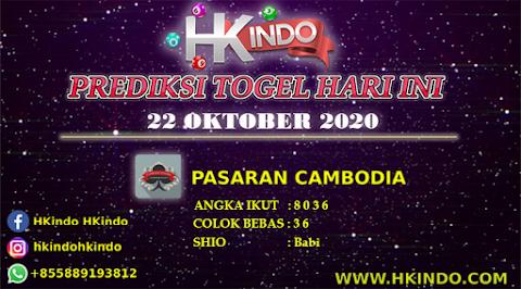 PREDIKSI TOGEL CAMBODIA HARI INI 22 OKTOBER 2020