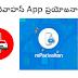 MParivahan App Digital Driving License, Virtual RC Uses