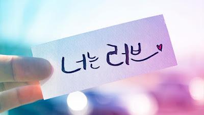 Giới Thiệu Về Bản Thân Bằng Tiếng Hàn.