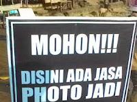 Kesalahan bahasa, Mohon disini ada jasa photo jadi