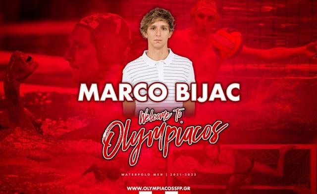 Ολυμπιακός: Ανακοίνωσε την απόκτηση του Μάρκο Μπίγιατς