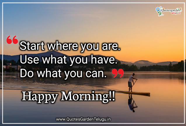 Best-good-morning-inspirational-life-quotes