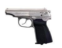 Jual Airsoft Gun Original Resmi & Bergaransi