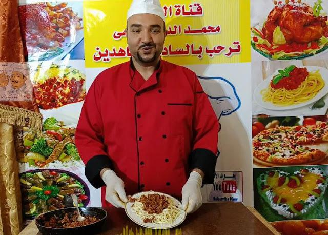 مكرونة اسباجتي بيضاء باللحمة المفرومة الشيف محمد الدخميسي