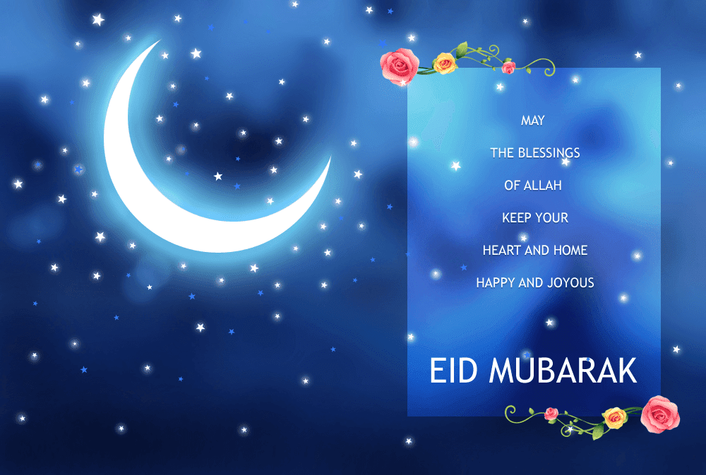 Eid Mubarak Wallpaper | Islam: Beautiful Ramadan and Eid Greetings ...