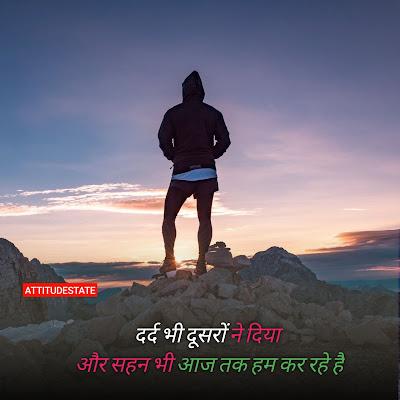 Whatsapp Breakup Status In Hindi For Girlfriend And Boyfriend