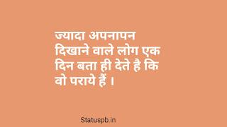 Matlabi Quotes Hindi