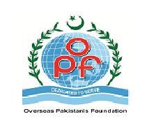 Overseas Pakistanis Foundation OPF 2021 New Jobs  For Land Revenue Assistant/Girdawar /Patwari