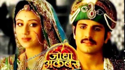 Na tum bewafa na main bewafa lyrics jodha akbar zee tv for Bano ye abid ko lyrics
