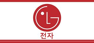 코스피 우량주 : KRX:066570 엘지전자 주식 시세 주가 전망 LG 電子, LG Electronics