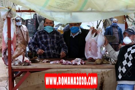 أخبار المغرب.. رمضان وفيروس كورونا المستجد covid-19 corona virus كوفيد-19 يكسران أسعار اللحوم والدجاج
