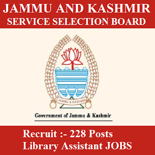 Jammu & Kashmir Services Selection Board, JKSSB, Jammu and Kashmir, Library Assistant, Graduation, freejobalert, Sarkari Naukri, Latest Jobs, jkssb logo
