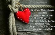 Best Dosti shayari in hindi for whatsapp-Friendship Shayari Images