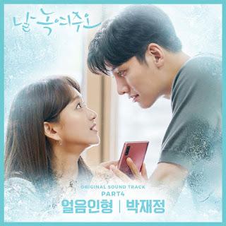 [Single] Parc Jae Jung - Melting Me Softly OST Part.4 MP3 full album zip rar 320kbps