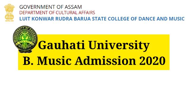 LKRB College of Music, Guwahati Admission