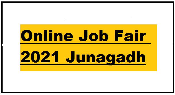 Junagadh Online Job Fair 2021
