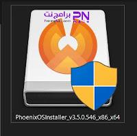 تنزيل برنامج phoenix os
