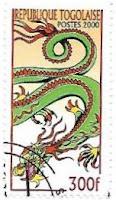 Selo Ano do Dragão, 300f