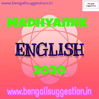 West Bengal Madhyamik 2020 English Suggestion