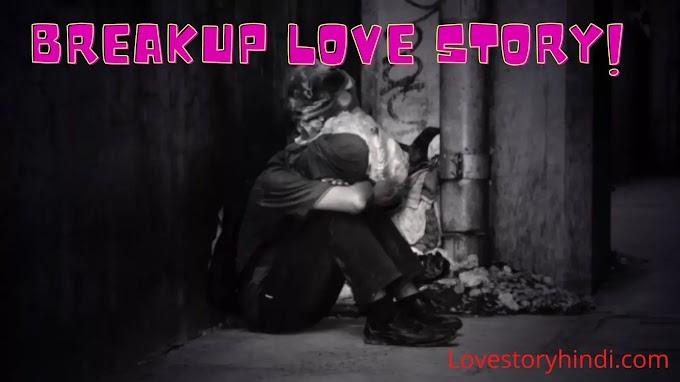 Breakup Love Story of Cheater Girlfriend