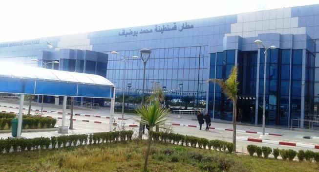 مطار قسنطينة محمد بوضياف الدولي Mohamed Boudiaf International Airport