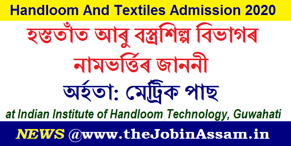 Handloom And Textiles, Assam Admission 2020