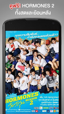 AIS Movie Store Apk For Android