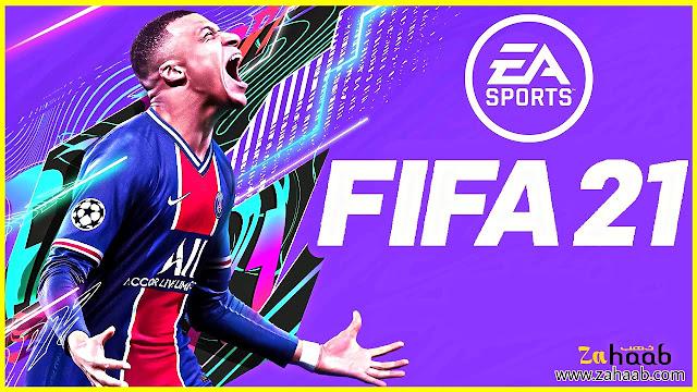 تحميل لعبة فيفا 21 FIFA 2021 للاندرويد بدون نت بحجم صغير