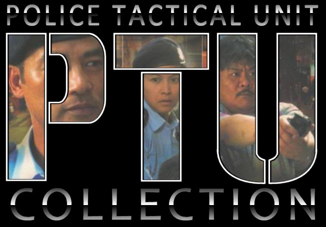 film review ptu Ptu watch online trailer, reviews & news  ptu is a film released in 2003 and directed by johnnie to the runtime of ptu is 88 minutes (01 hours 28 minutes).