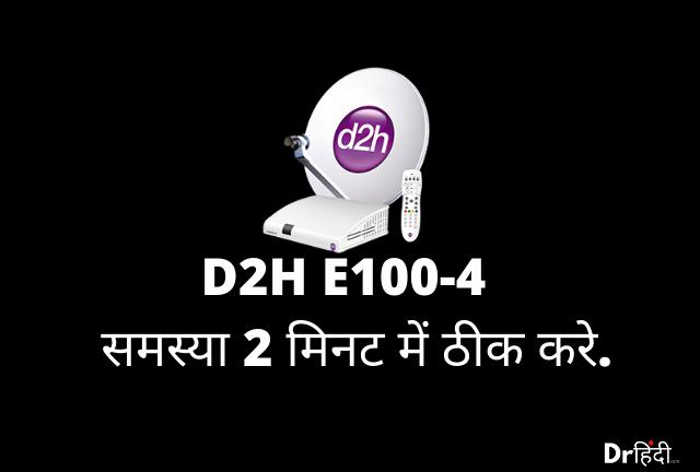Videocon D2H E100-4 Service Issue