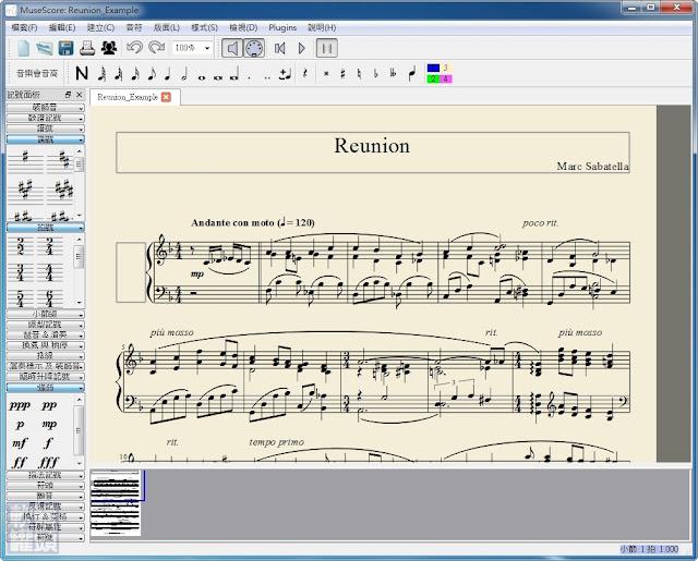 [下載]MuseScore v1.3 免費作曲與樂譜軟體 繁體中文 免安裝版 - 軟體罐頭