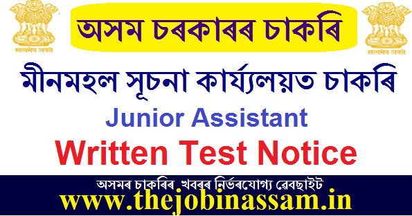 Office of the Fishery Information Officer Recruitment of Junior Assistant 2019: Written Test Notice/Admit card