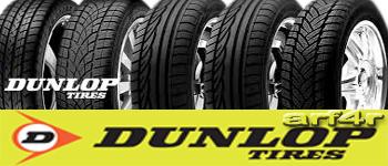 Ban Mobil Dunlop