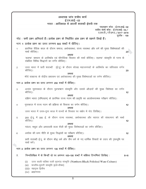 EHI-02 Hindi Medium Solved Assignment For IGNOU BDP Free
