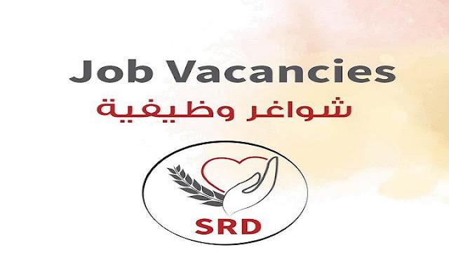 فرص, عمل, في منظمة, سوريا, للاغاثة, و التنمية, SRD في شمال, حلب - عفرين