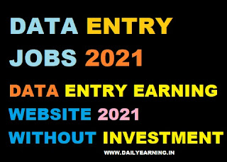 How to start Data Entry work | from home job