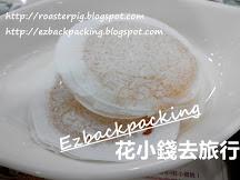 旺角北京菜下午茶