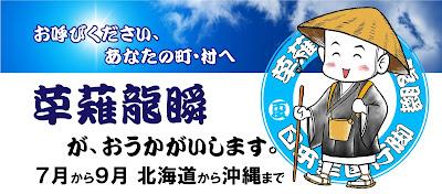 https://ssl.form-mailer.jp/fms/e4f245ca315315