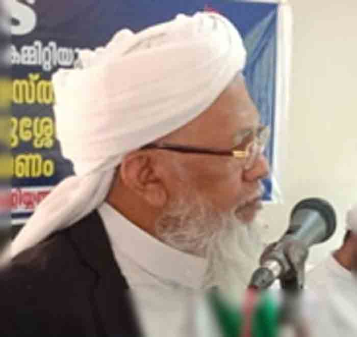Shamsul Ulama was the last word of the Muslim community. K Alikutty Musliar