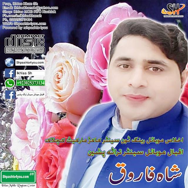 Shah Farooq New Pashto Mp3 Kakari Best Songs 2019 Oct 23