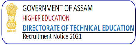 DTE Written Test Notice 2021 for JA and Grade IV Post