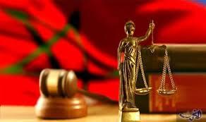 مفهوم تحديث الإدارة القضائية بالمغرب.