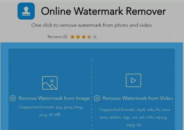 Cara Menghilangkan Watermark TikTok di Android 3
