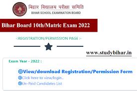 BSEB Bihar Board 10th Exam 2022