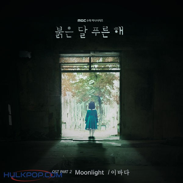 LEE BADA – Children of Nobody OST Part.2
