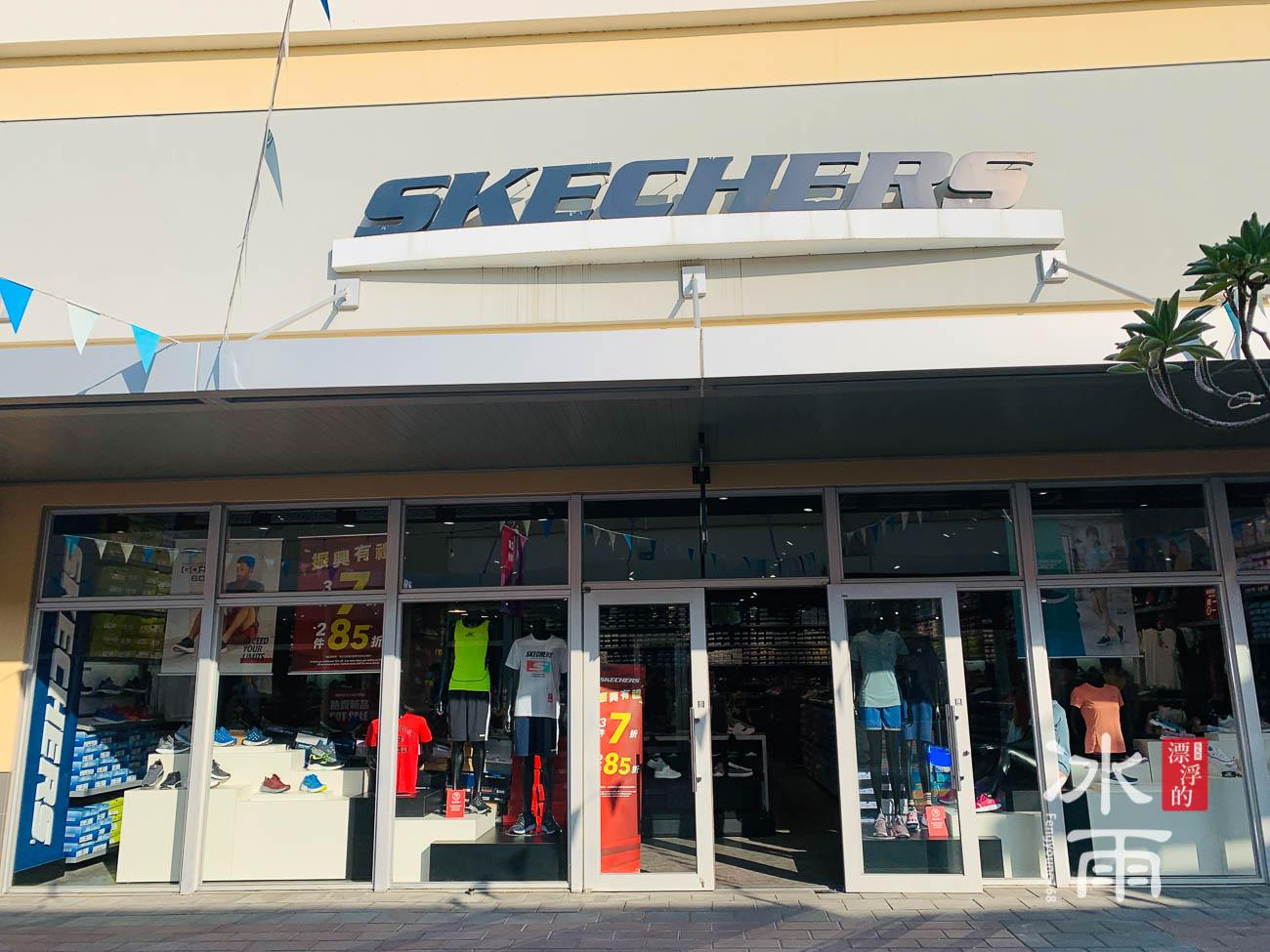 華泰名品城 Skechers