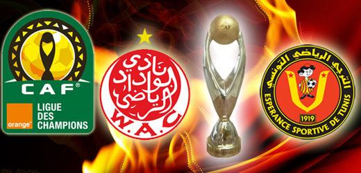بث مباشر مباراة الوداد البيضاوي و الترجي التونسي مباشرة نهائي دوري ابطال افريقيا