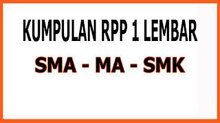 RPP Fisika SMA 1 Lembar Kelas XII Tahun Ajaran 2020/2021