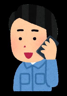 電話を掛ける作業員のイラスト(男性)