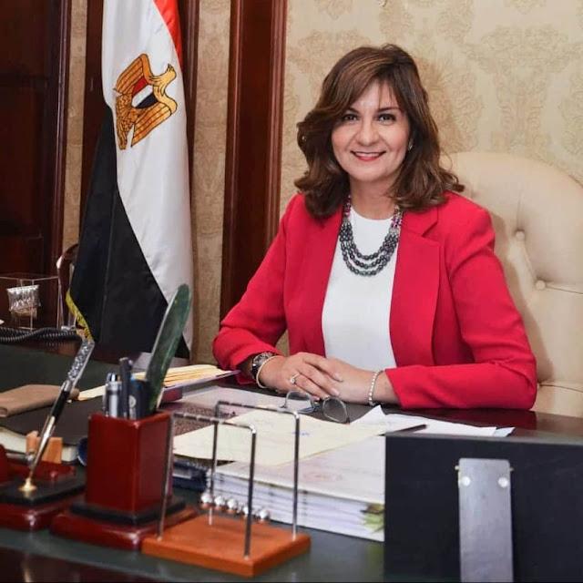 وزيرة الهجرة  تستعرض تصويت المصريين بالخارج في انتخابات مجلس الشيوخ عبر البريد السريع